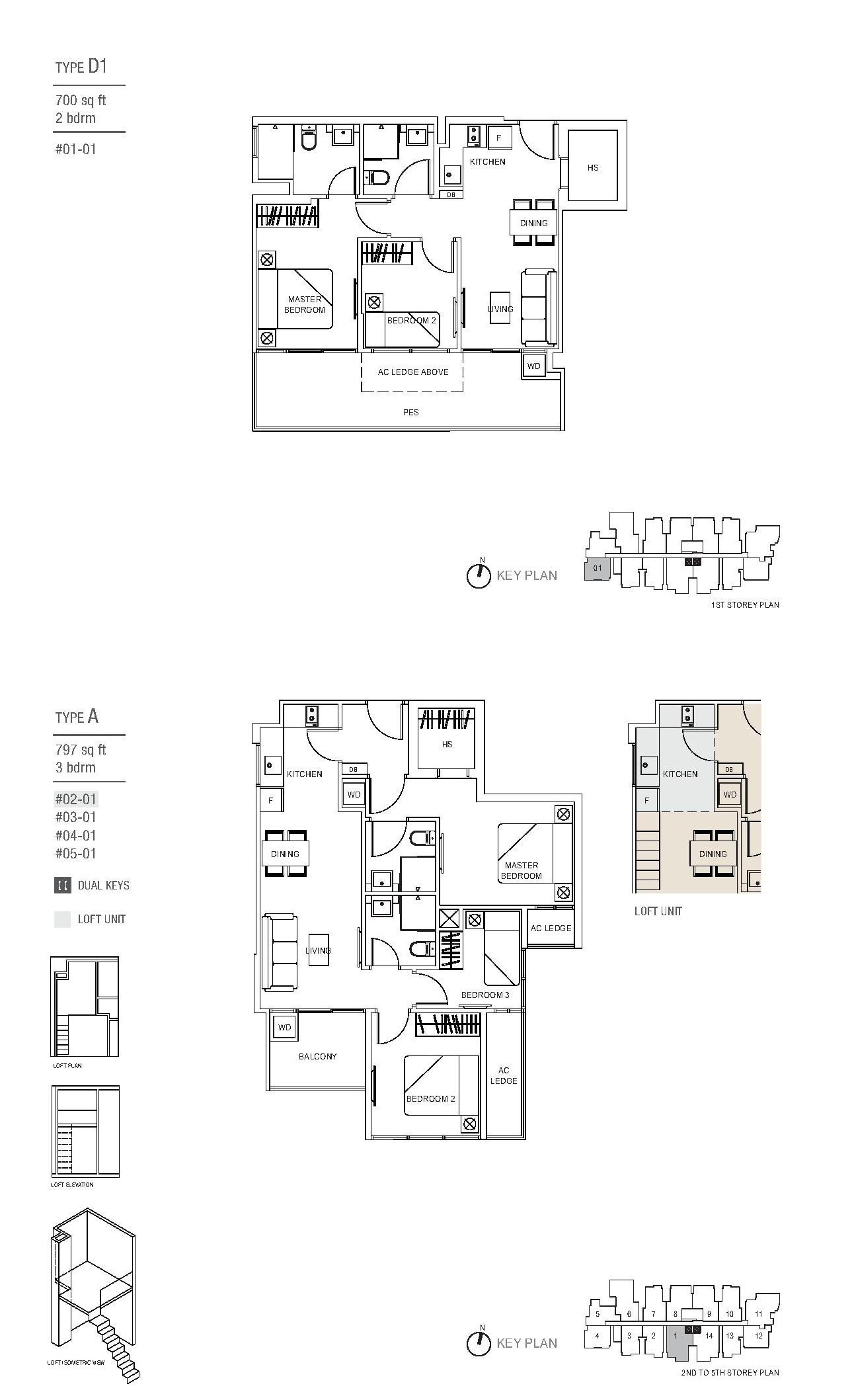 Hills TwoOne 2br & 3br Floor Plan