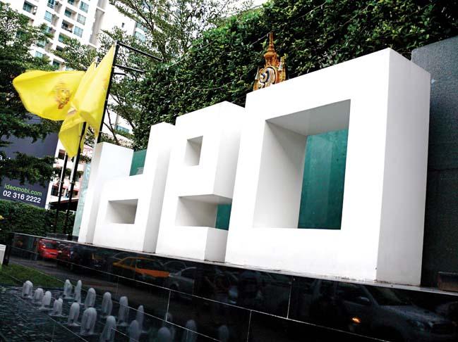 Ideo Q-Phayathai-Condo-Thailand ideo q phayathai Ideo Q Phayathai Condo | Thailand IDEO11