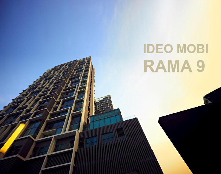 Ideo Mobi-Rama-9-Condo-Bangkok ideo mobi rama 9 Ideo Mobi Rama 9  Showflat | Showflat Hotline 61007122 Ideo mobi rama 9