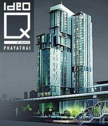 Ideo Q-Phayathai-Condo-Thailand ideo q phayathai Ideo Q Phayathai Condo | Thailand product 20100828 173732