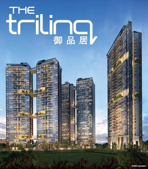 The Trilinq main the trilinq THE TRILINQ @ CLEMENTI  | Showflat Hotline 61007122 trilinq2