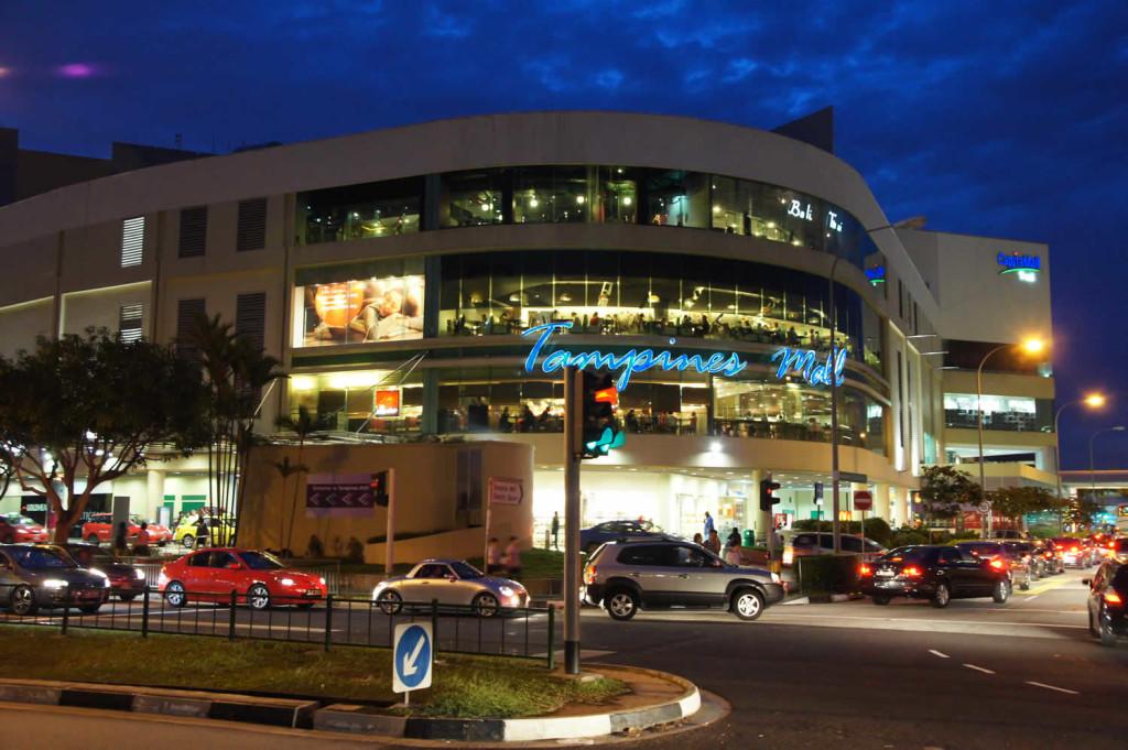 Mall archipelago Archipelago | Showflat Hotline +65 97555202 tm1 1
