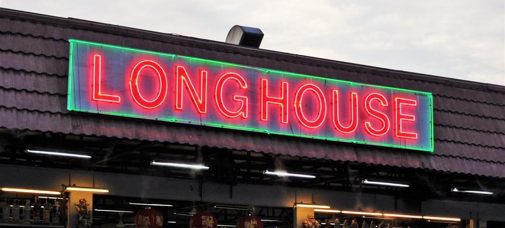 183 Longhaus Facade 183 longhaus 183 Longhaus | Showflat Hotline +65 6100 7122 | Former Long House 183 Longhaus Facade