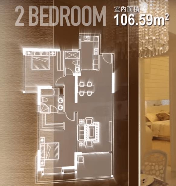East Commercial 2 Bedroom