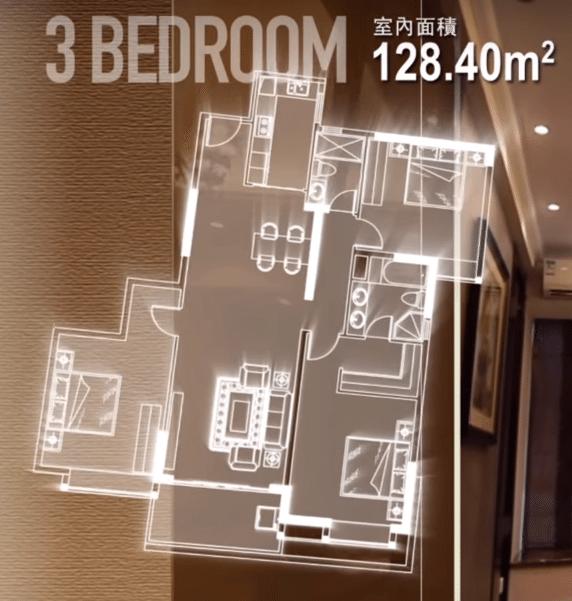 East Commercial 3 Bed Room Floor Plan