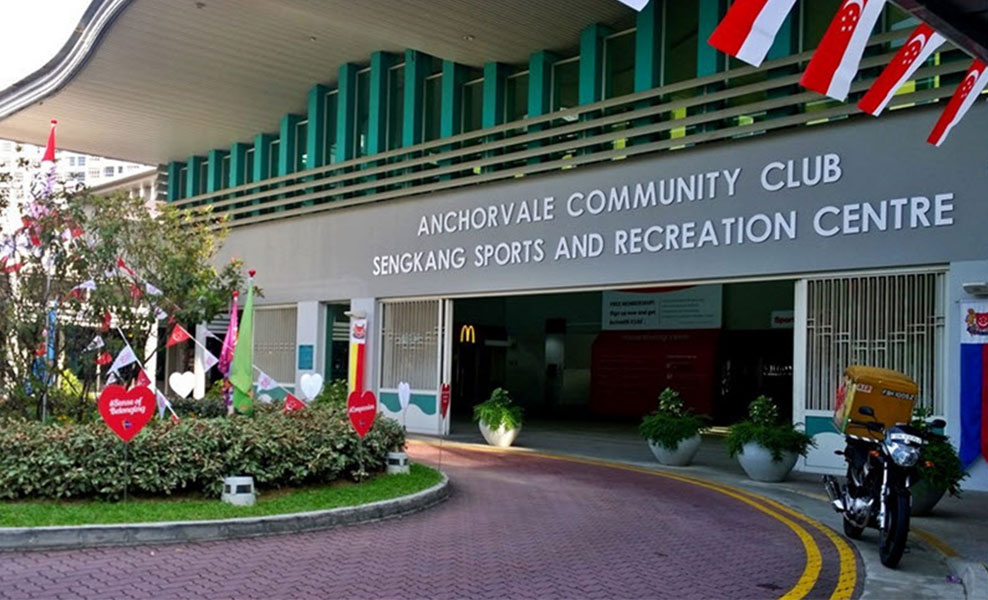 Sengkang Sports and Recreation-Centre-Rivercove Residence Fernvale Road