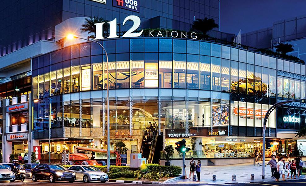 112 Katong Shopping Centre-Near-The-Opus