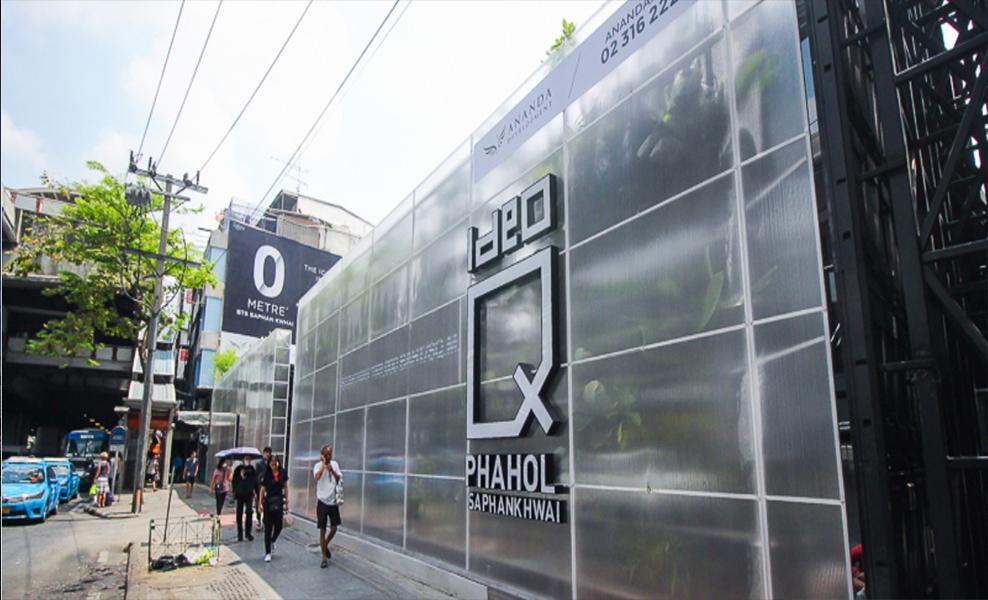 Ideo-Q-Phahol-Saphan-Khwai-showroom